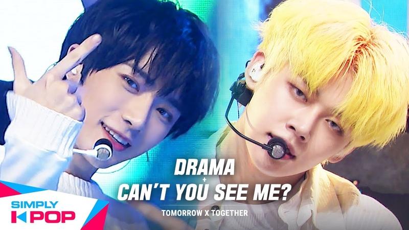 Simply K Pop TOMORROW X TOGETHER 투모로우바이투게더 Drama Can t You See Me? Simply s Spotlight