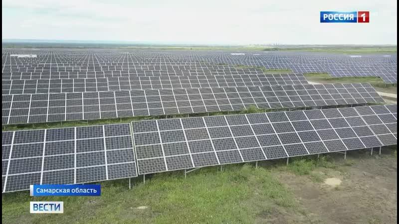 В Приволжье заработала третья солнечная электростанция
