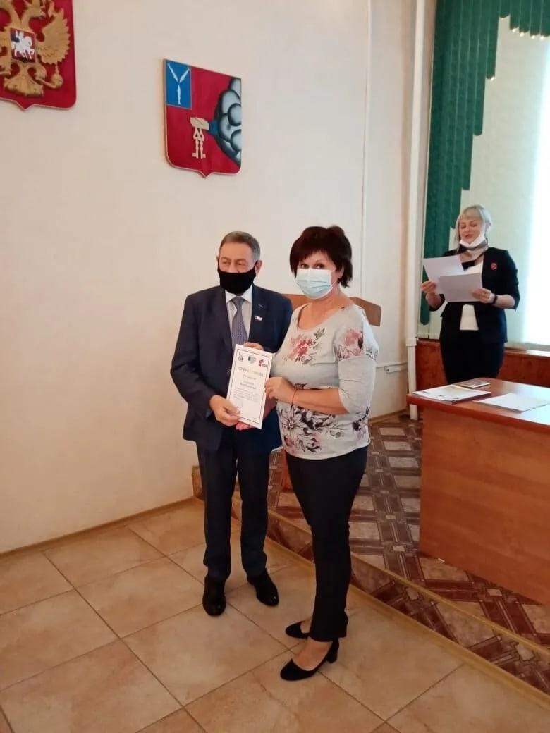 В Петровске наградили организаторов и наблюдателей Общероссийского голосования
