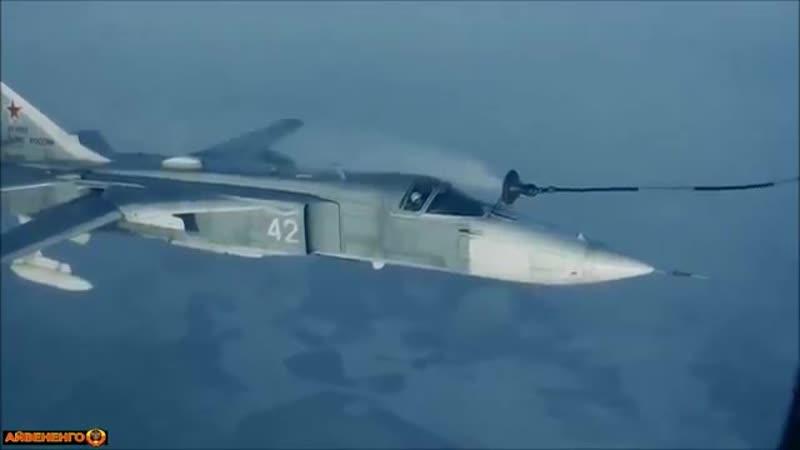 Роботизированная дозаправка самолетов топливом в воздухе Россия