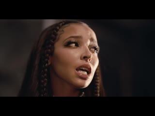 Tinashe, MAKJ - Save Room For Us Record
