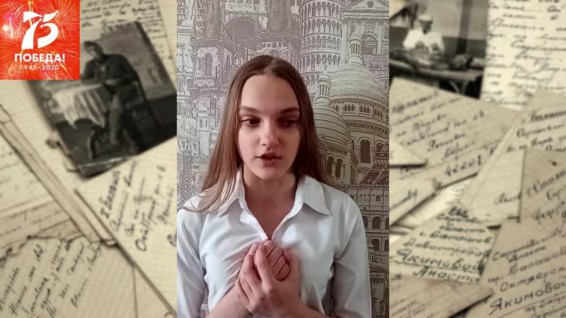 Шабунина Анастасия Ты помнишь Алёша дороги Смоленщины К М Симонов