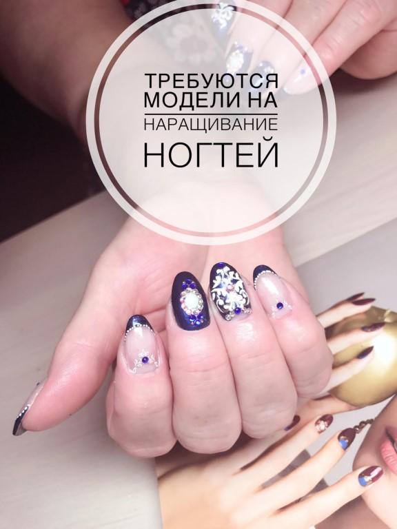 Днем рождения, картинка с надписью наращивание ногтей гелем