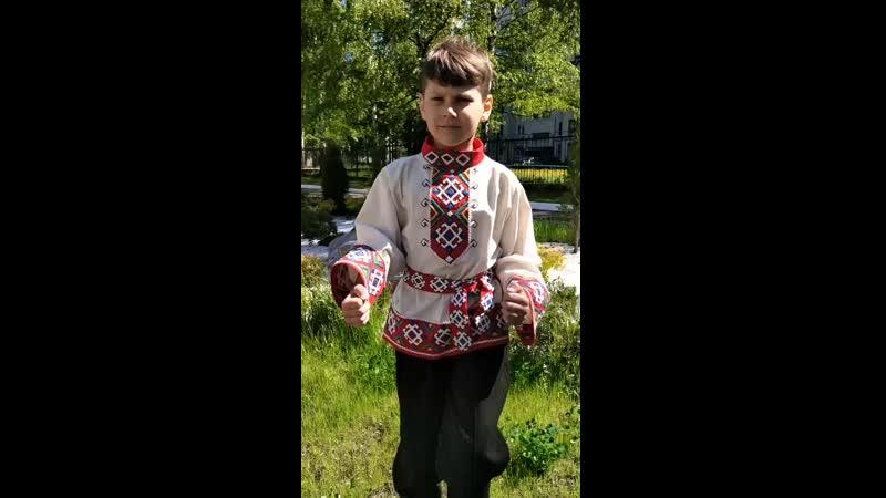 Грядасов Никита 7 лет Кай кай Ивана 4 mp4