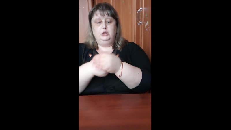 Сакина Ирина Витальевна занятие №2