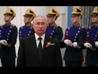 Торжественная церемония вручения Государственной премии Российской Федерации