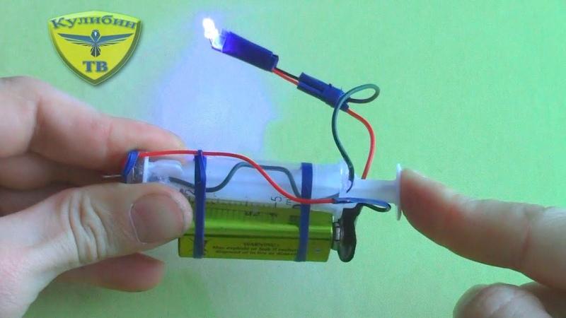 Как сделать Нажимную Сигнализацию из ШПРИЦА how to make a push alarm from the syringe