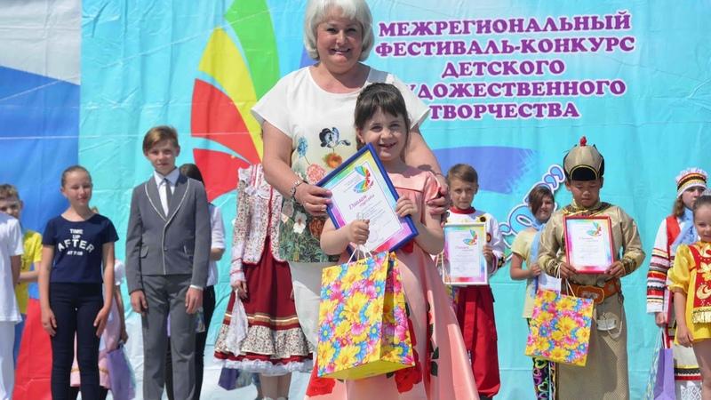 У Дивных гор История фестиваля конкурса