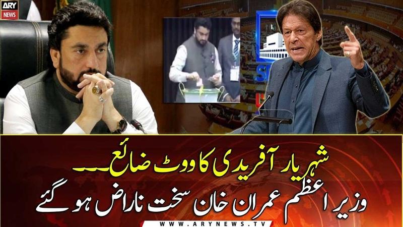 PM Imran Khan gets furious over Shehryar Afridi vote waste
