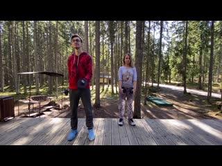 Физкульт-привет от Дианы и Олега