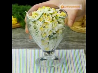 Рейтинг - Три самых вкусных и быстрых салата с кукурузой