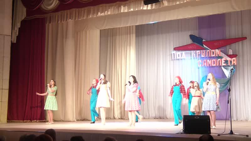 А ну-ка, девушки Областной конкурс инсценированной песни, г.Чкаловск, Лира и Флай.Всем привет!