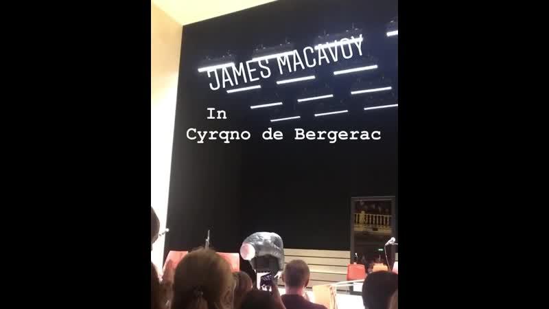 Спектакль Сирано де Бержерак
