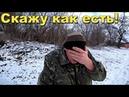 Не про Дмитрия Мусихина,а про непонимание!