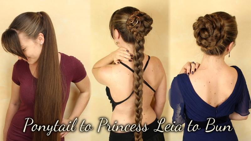 High Ponytail to Princess Leia hair to elegant bun