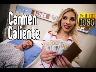 Carmen Caliente измена секс большие сиськи blowjob sex porn mylf ass  Секс со зрелой мамкой секс порно эротика sex porno milf