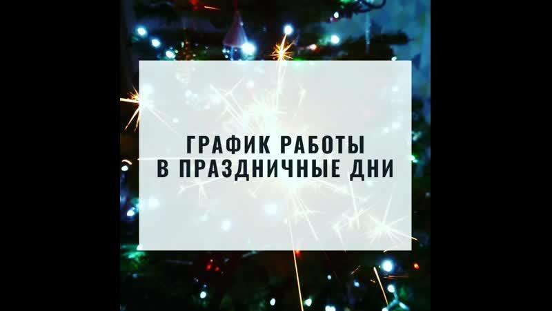 VID_32850511_044856_300.mp4
