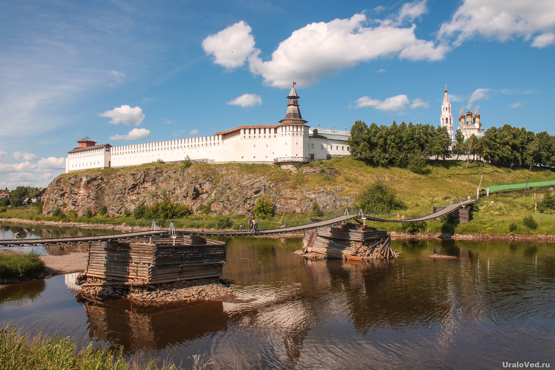 Город Верхотурье, Верхотурский кремль и мост через реку Туру