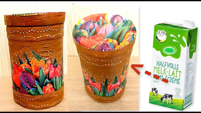 Reuse Milk Carton Idea How To Recycle Milk Carton Box