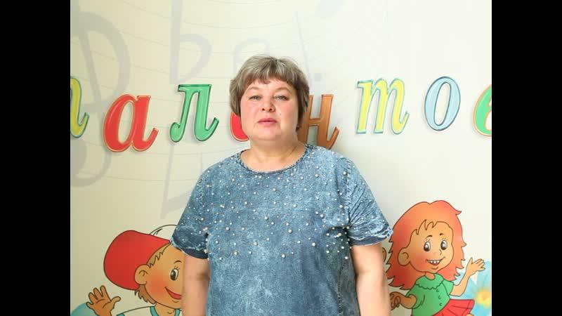 Зайкова Татьяна Викторовна, начальник второго сезона дистанционного лагеря В контакте с летом!