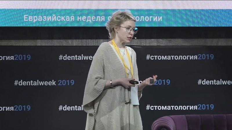 Ирина Хомутова Soft skills как правильные коммуникации помогают удерживать пациентов