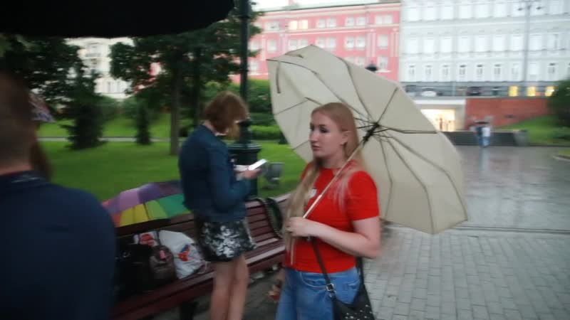 Александровский сад 3 07 20