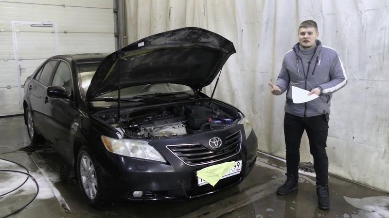 Totota Camry цена ремонта такая же как на BMW E39 E34