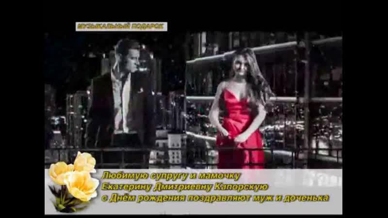 Музыкальный подарок Телепрограммы Киров ТВ от 06 08 20