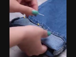Лайфхаки с джинсами