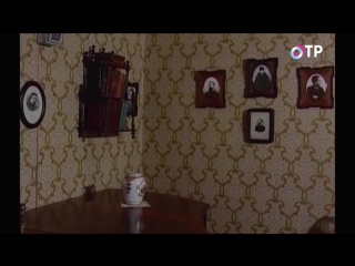 Антеев источник.Фильм о русском композиторе, дирижёре, виртуозном пианисте Сергее Рахманинове.