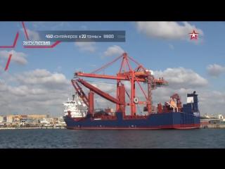 Как российский корабль-гигант доставляет грузы в Сирию_ эксклюзивные кадры