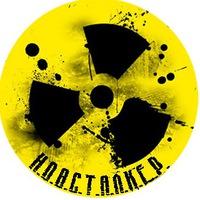 Логотип Н.О.В.С.Т.А.Л.К.Е.Р.
