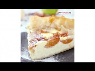 Творожный пирог с абрикосами | Больше рецептов в группе Десертомания
