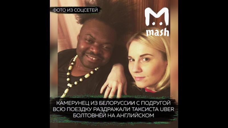 Трое дагестанцев избили и ограбили таксиста в Москве. До этого он успел подраться с камерунцем и его спутницей [MDK Dagestan]