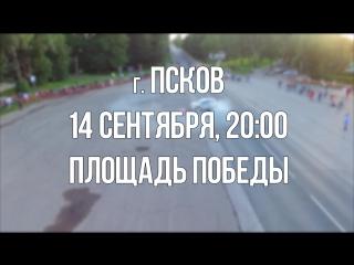 Рекламный ролик. Ралли Псков-2018