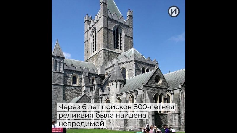 Воры вернули украденное 6 лет назад сердце святого