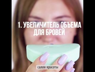 Топ-7 секретов с мылом! Ты знала