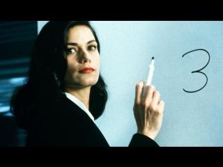 Последнее соблазнение / The Last Seduction (1994) Джон Дал (неонуар)