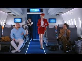 Неадекватный пассажир в самолете
