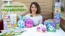 Малышарики Большой обзор книжек с любимыми героями Издательство МОЗАИКА kids