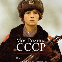 Инна Сергеева