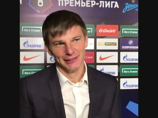 Андрей Аршавин: Надеюсь, премия лучшему игроку ноября поможет Дриусси забить гол!
