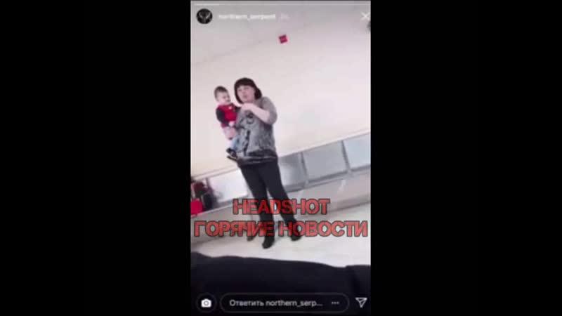В поликлинике Яжемать устроила дикий скандал из за того что ее не пропустили без очереди