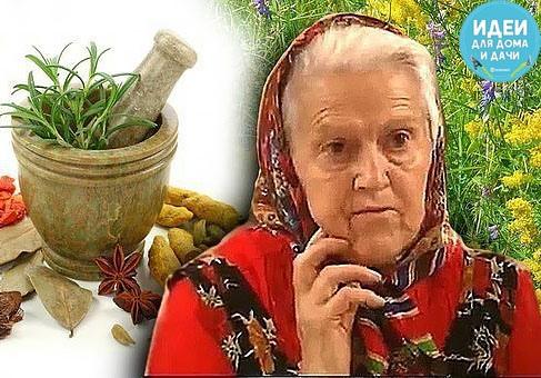ЦЕЛЕБНЫЕ КОРНИ - ПЫРЕЙ, ОДУВАНЧИК, ЛОПУХ ( отрывок из интервью с монастырской травницей Еленой Федоровной Зайцевой.) Мы бережем картошку, а сорняки выбрасываем. А они бывают ценнее, чем
