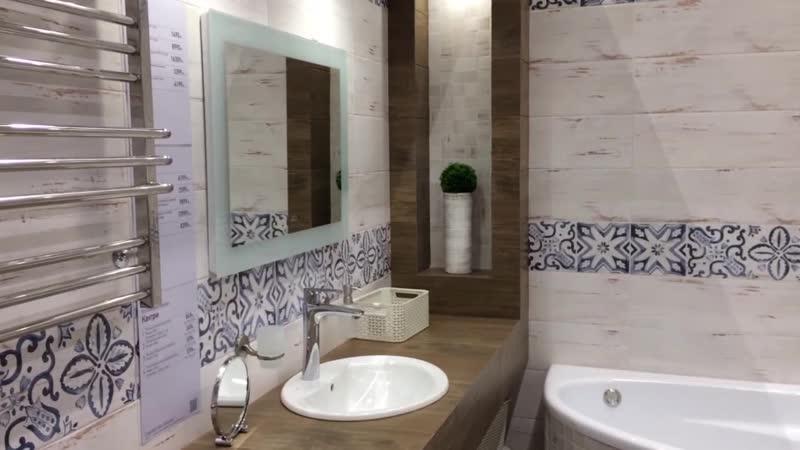 Шоурумы в Бауцентре. Ванные комнаты в ТЦ на Дзержинского, Калининград