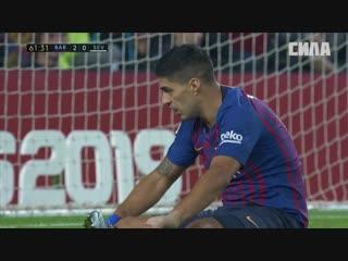 Барселона - Севилья. Обзор матча