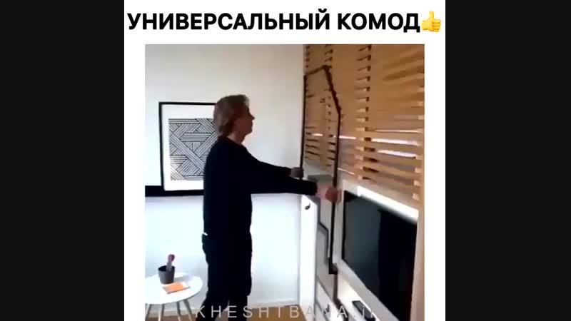 Универсальный комод лестница Заметки строителя