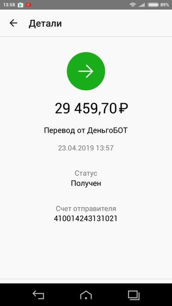 Haдоeло сидеть без дeнег Забери до 30 000 рублей прямо сейчас! v.me/money_botv