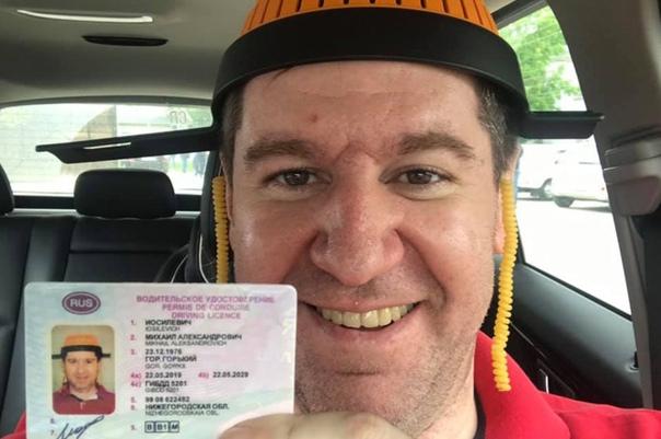 Житель Нижнего Новгорода сфотографировался на водительские права с дуршлагом на голове в знак принадлежности к пастафарианству В ГИБДД с пониманием отнеслись к чувствам верующего и выдали ему