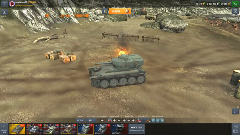 World of Tanks Blitz l Реалистичные бои